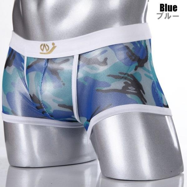 ボクサーパンツ メンズ ブランド WangJiang WJ 迷彩メッシュ ローライズボクサー(4009pj)|mensrunway|03
