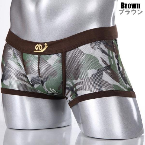 ボクサーパンツ メンズ ブランド WangJiang WJ 迷彩メッシュ ローライズボクサー(4009pj)|mensrunway|04