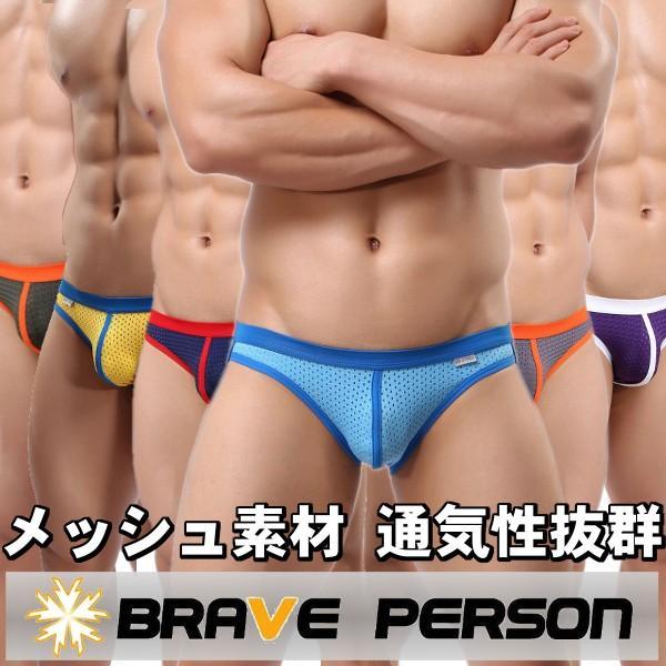 メンズビキニ下着 Brave Person  ブレイブパーソン メンズ Center Line S,M,L,XL全サイズ有り (男性下着bp08) mensrunway