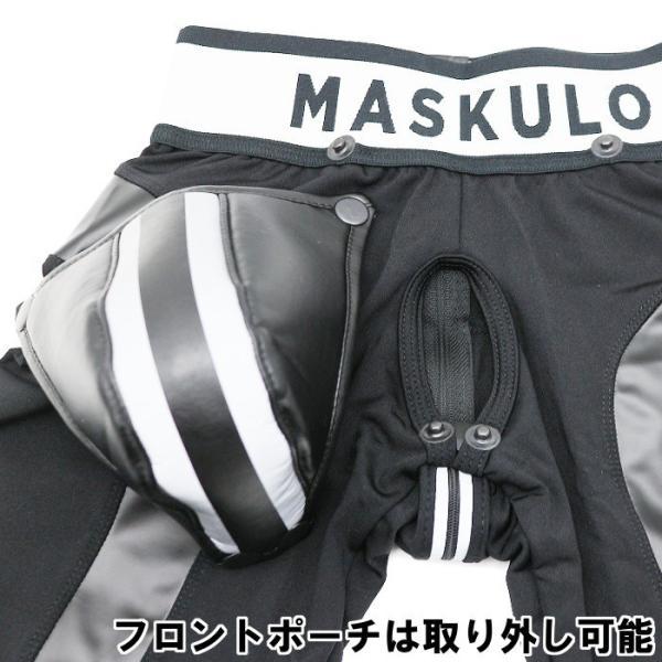 男性用レギンス ジッパー メンズ レザー風 フェイクレザー タイツ インナー アンダー ロングスパッツ メンズタイツ ボンテージ Maskulo マスクロ(ma-lg32)|mensrunway|09