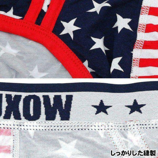 ブリーフ メンズビキニ WOXUAN ウォーシャン USA アメリカ国旗  ビキニブリーフ(wobfamrc)|mensrunway|06