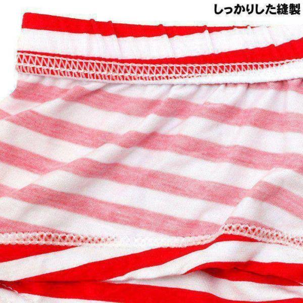 ボクサーパンツ メンズ ブランド WOXUAN ウォーシャン USA アメリカ国旗  ローライズボクサー(wobxamrc)|mensrunway|06