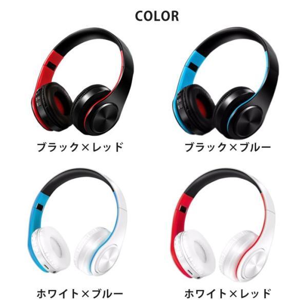 Bluetooth ブルートゥース ワイヤレス ヘッドホン ヘッドフォン 密閉型 高音質 折りたたみ式