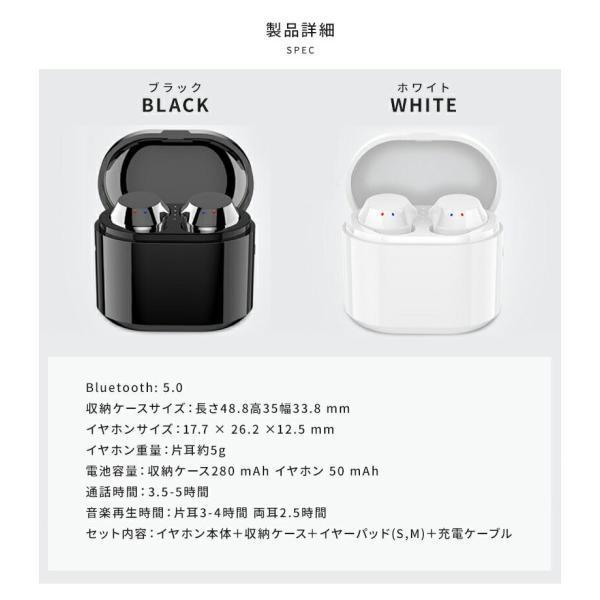 Bluetooth イヤホン 完全ワイヤレスイヤホン スポーツ iPhone 高音質 防水 充電ケース付 運動 ブルートゥース ランニング イヤホンマイク