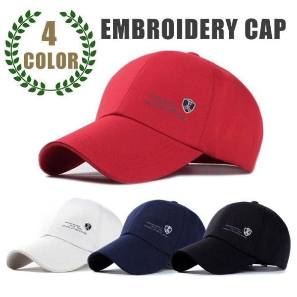 キャップレディースメンズ帽子キャップゴルフぼうしUVつば長め日差し対策男女兼用野球帽紫外線対策スポーツカジュアルプレゼント日よけ