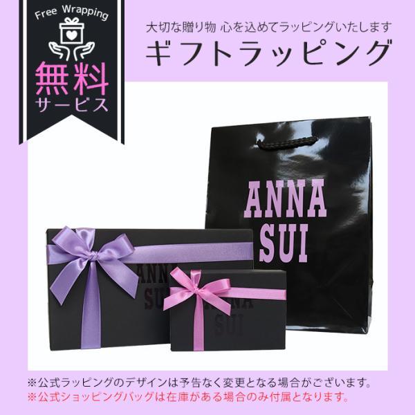 アナスイ 財布 ANNA SUI 二つ折財布 がま口 ダリア 新作 313182|menstyle|12