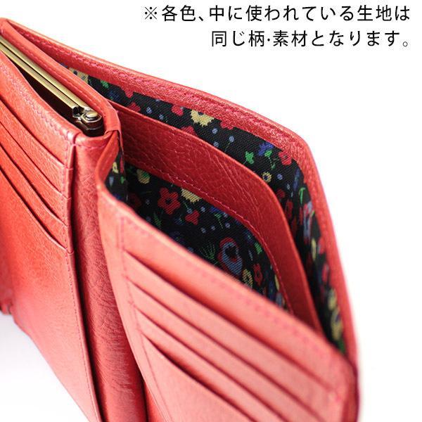 アナスイ 財布 ANNA SUI 二つ折財布 がま口 ダリア 新作 313182|menstyle|08