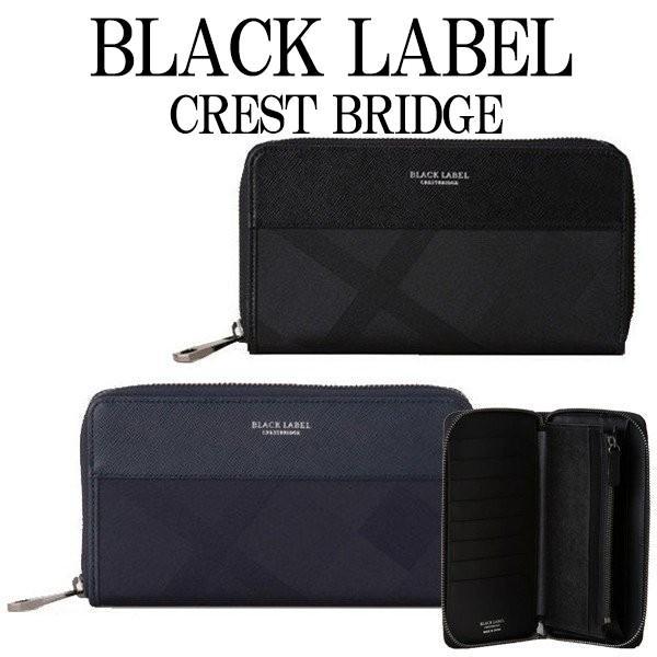 クレストブリッジ 財布 ラウンド 長財布 シャドー クレストブリッジチェック 512-18-614