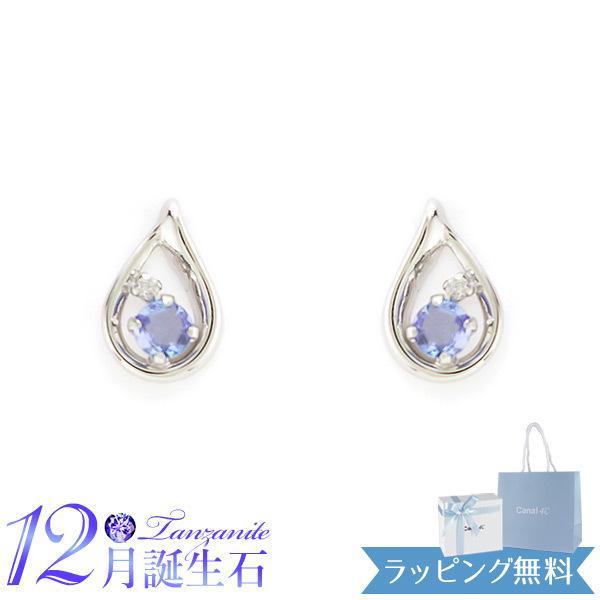 カナル4℃ ヨンドシー ピアス ダイヤモンド 12月誕生石 しずくモチーフ タンザナイト