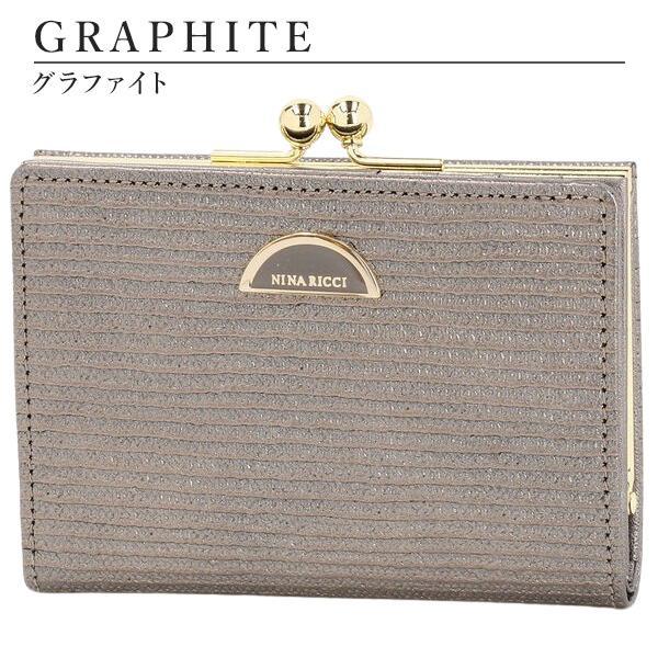 ニナリッチ 財布 レディース 折財布 がま口 折りたたみ ブランド ルーンパース|menstyle|11
