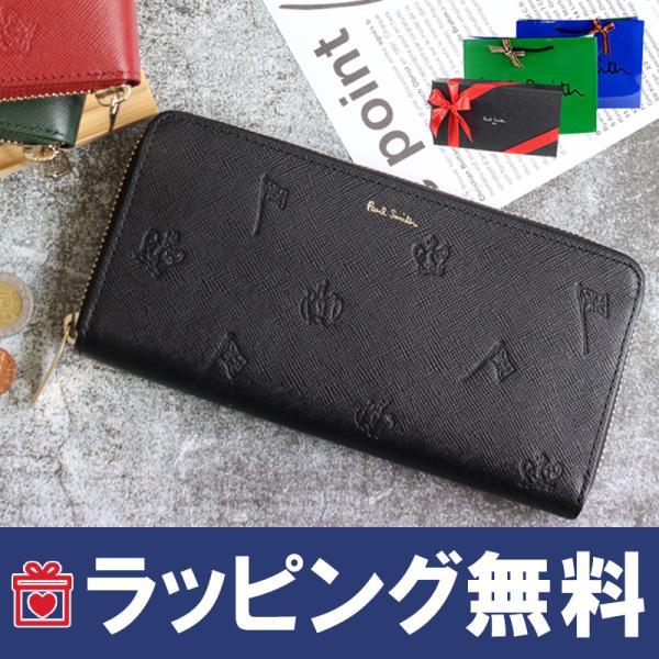ポールスミス 財布 メンズ 長財布 ラウンドファスナー長財布 ポールドローイング PSC007 正規品 新品 純正 送料無料 ラッピング無料|menstyle