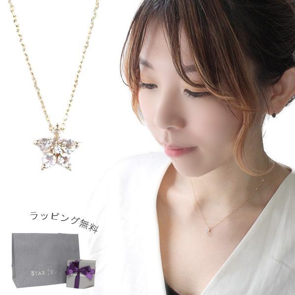 スタージュエリー ネックレス STAR JEWELRY スターモチーフ ダイヤモンド