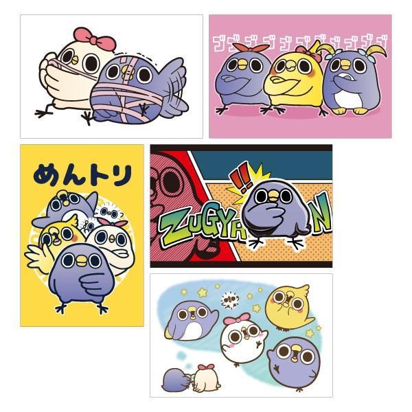POST CARD SET vol.1(5枚入)|mentori