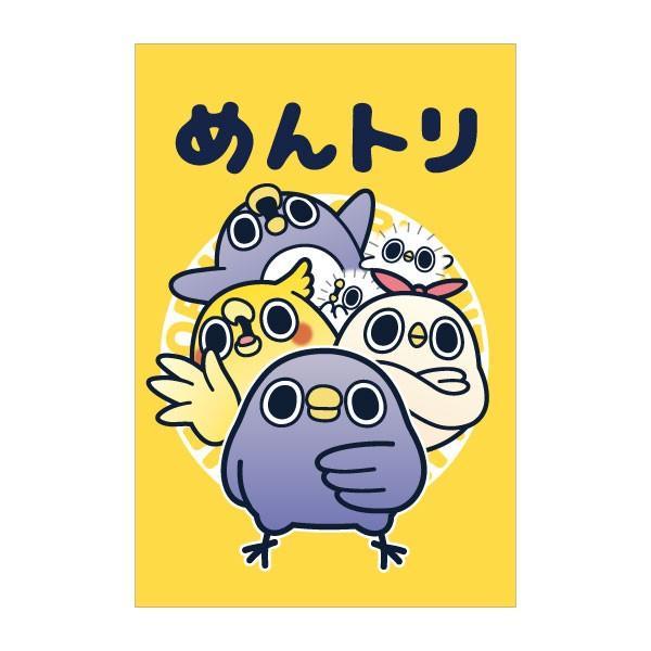 POST CARD SET vol.1(5枚入)|mentori|02
