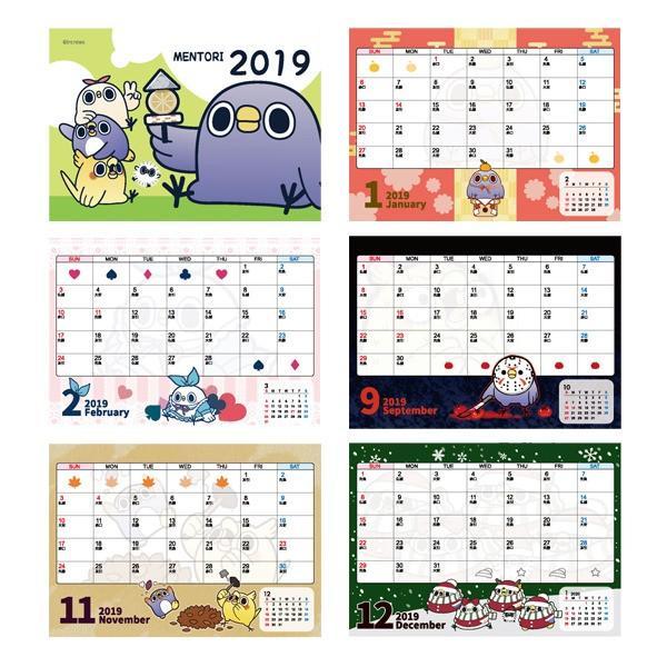 めんトリカレンダー 2019|mentori|03