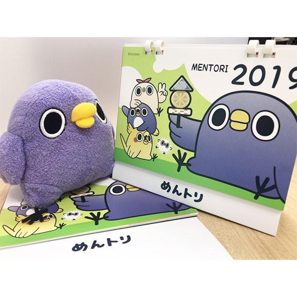 めんトリカレンダー 2019|mentori|05