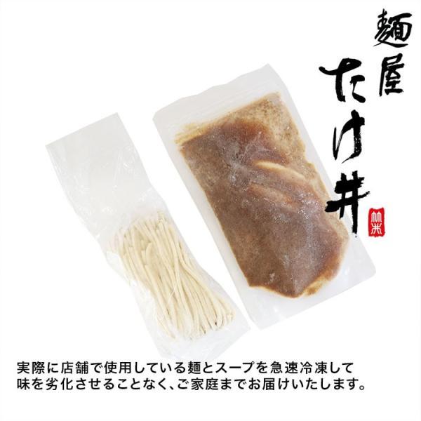 京都 麺屋たけ井 つけ麺 2食セット 中華蕎麦とみ田のDNAを受け継ぐ直系|menyatakei|02