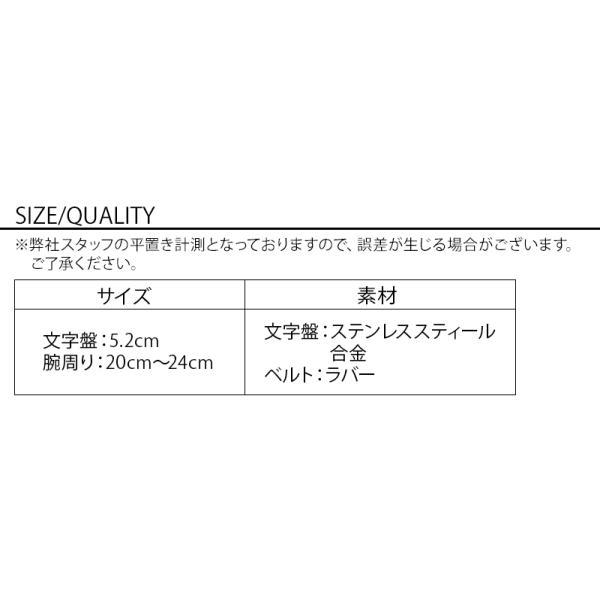 日本代購 Japanchill 日本代購轉運空運船運全球配送 時計