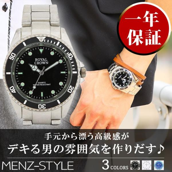 first rate 08fa8 bfc36 日本代購| JapanChill 日本代購轉運空運船運全球配送- 腕時計 ...