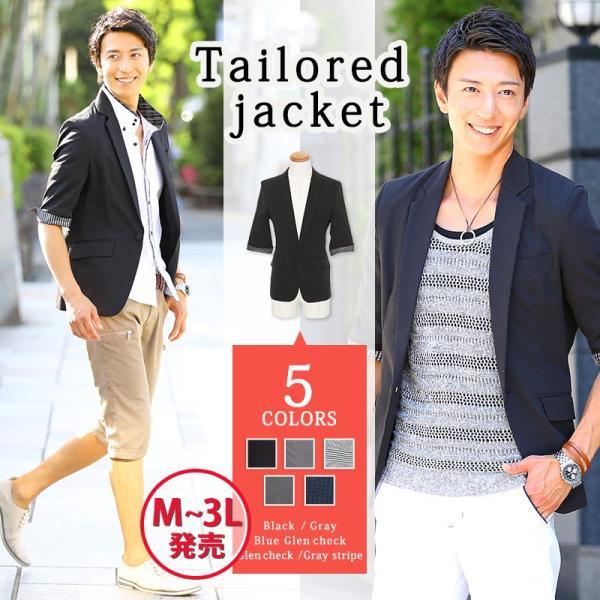 ジャケット メンズ テーラード 五分 アウター 裏地デザイン5分袖テーラードジャケット|menz-style
