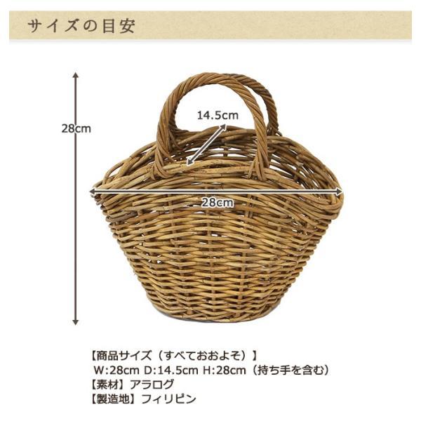 アラログ かごバッグ NINAS BAG S かごバッグ カゴバッグ フィリピン かご バスケット 籐製 bag 大人 レディース