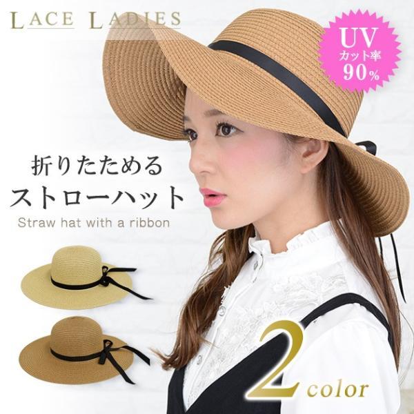 女優さん御用達 麦わら帽子 ストローハット 選べる 折りたたみ 可 紫外線 防止 UVカット レディース|mercalifassion