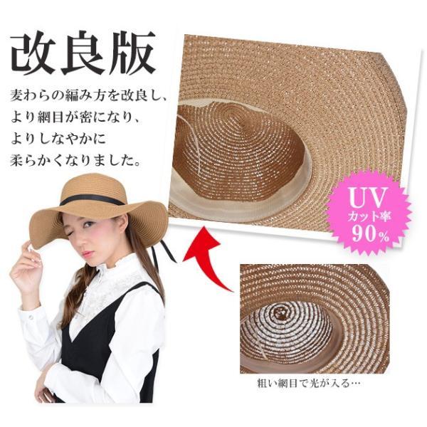 女優さん御用達 麦わら帽子 ストローハット 選べる 折りたたみ 可 紫外線 防止 UVカット レディース mercalifassion 11