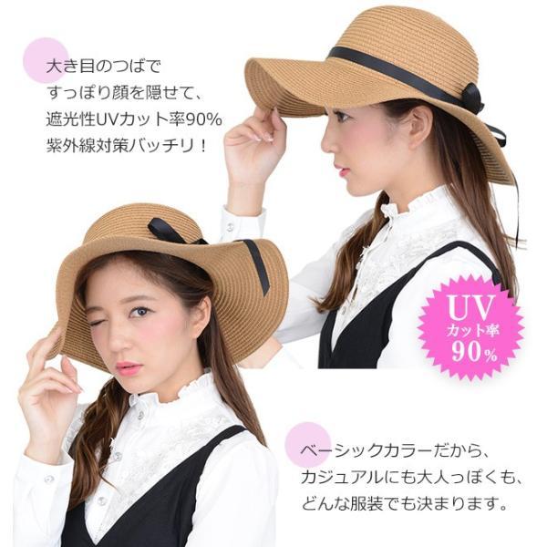 女優さん御用達 麦わら帽子 ストローハット 選べる 折りたたみ 可 紫外線 防止 UVカット レディース|mercalifassion|03
