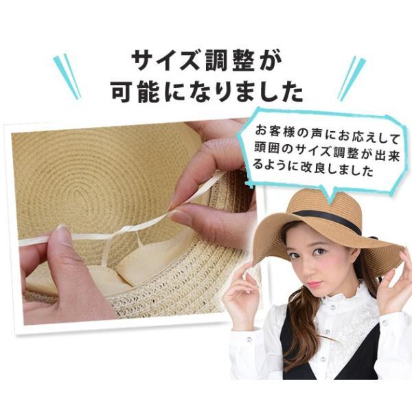 女優さん御用達 麦わら帽子 ストローハット 選べる 折りたたみ 可 紫外線 防止 UVカット レディース|mercalifassion|06
