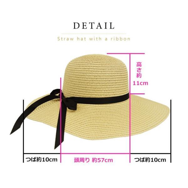 女優さん御用達 麦わら帽子 ストローハット 選べる 折りたたみ 可 紫外線 防止 UVカット レディース mercalifassion 09