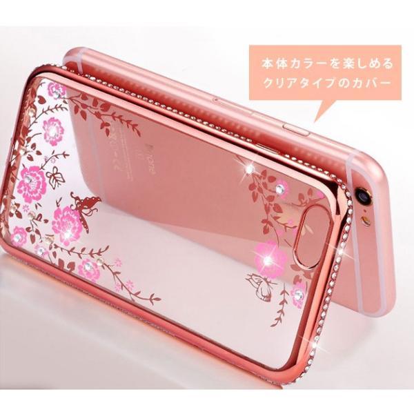4ff565ec20 ... iPhone X ケース iPhone8ケース iPhone7 リング付き クリア タイプ カバー ケース ビジュー iPhone6  iPhone6Plus iPhone7 ...