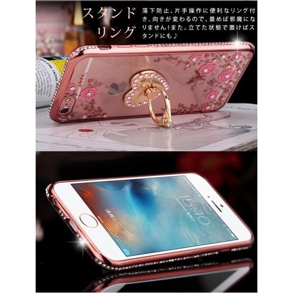 07f0fc699b ... iPhone X ケース iPhone8ケース iPhone7 リング付き クリア タイプ カバー ケース ビジュー iPhone6  iPhone6Plus iPhone7