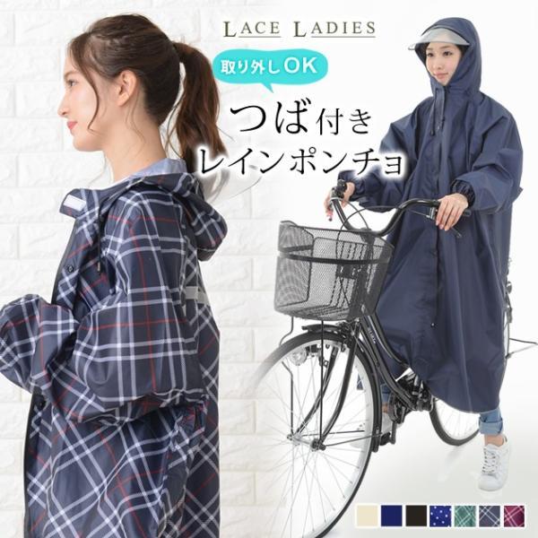 薄型 軽量 自転車 レインコート 大きいつば 袖付き レインポンチョ フリーサイズ 男女兼用 前開きジッパー ポンチョ 袖あり|mercalifassion