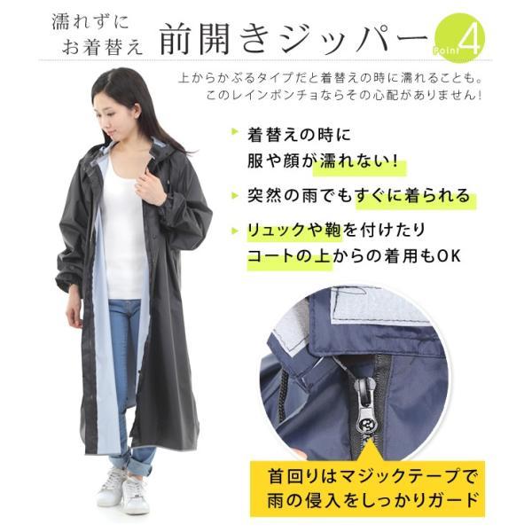 薄型 軽量 自転車 レインコート 大きいつば 袖付き レインポンチョ フリーサイズ 男女兼用 前開きジッパー ポンチョ 袖あり|mercalifassion|15