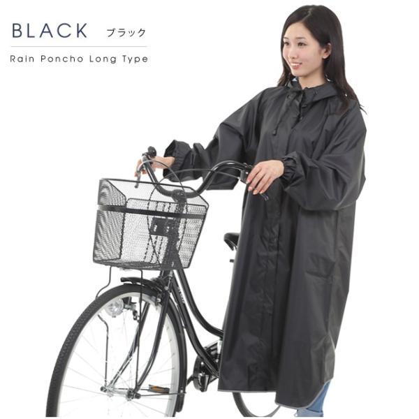 薄型 軽量 自転車 レインコート 大きいつば 袖付き レインポンチョ フリーサイズ 男女兼用 前開きジッパー ポンチョ 袖あり|mercalifassion|04