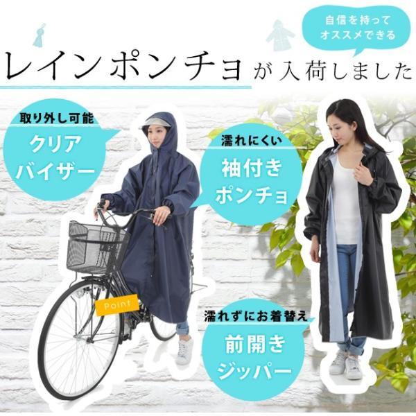 薄型 軽量 自転車 レインコート 大きいつば 袖付き レインポンチョ フリーサイズ 男女兼用 前開きジッパー ポンチョ 袖あり|mercalifassion|09