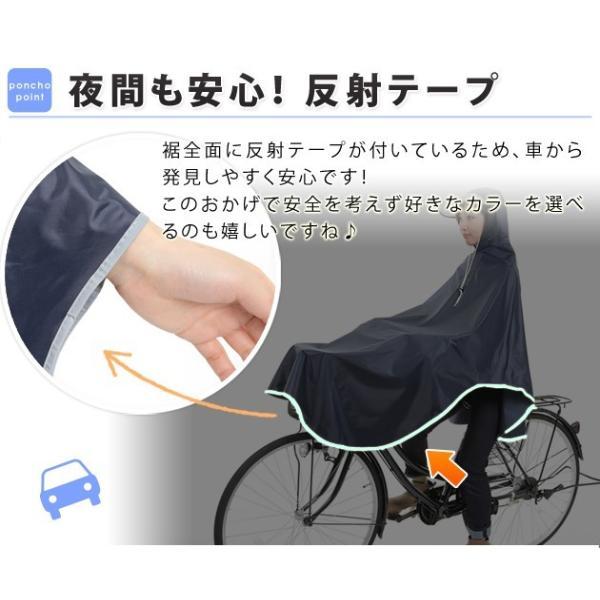カゴすぽっり!レインコート ポンチョ レインウェア 自転車 レインポンチョ レディース|mercalifassion|11