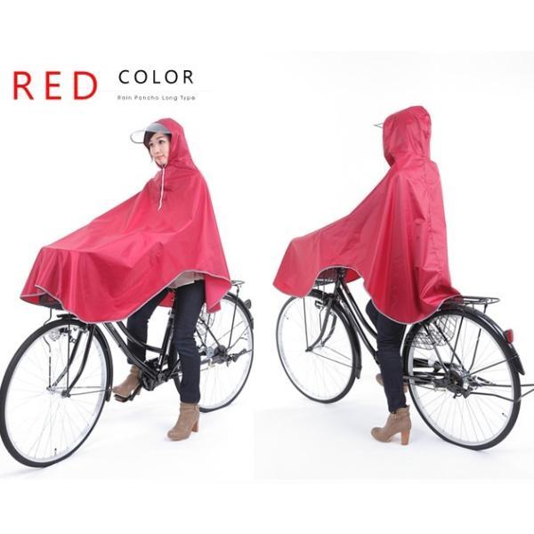 カゴすぽっり!レインコート ポンチョ レインウェア 自転車 レインポンチョ レディース|mercalifassion|03
