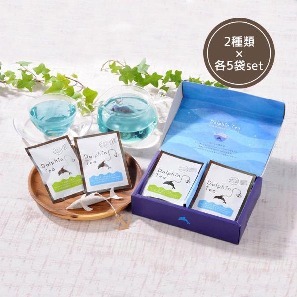 イルカのティーバッグ【ブルーBOX】矢部茶(玉緑茶)5袋 ブルーマロウ5袋 熊本県 天草 お土産 ハーブティー 緑茶 プチギフト プレゼント インスタ映え|mercato-kumamoto