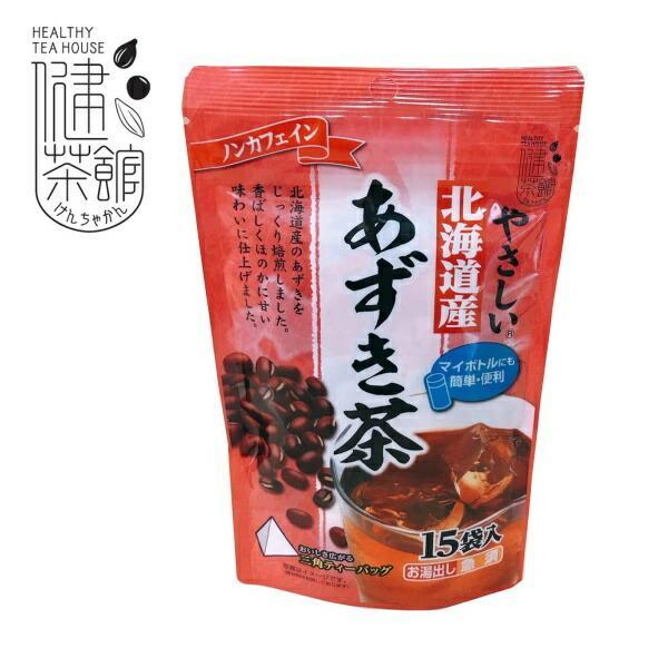 北海道産あずき茶 15P 梶商店 マイボトル ティーバッグ ティーパック あずき茶 国産 5g×15包 小豆茶 (あずき茶 ティーバッグ  )