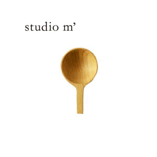 栗の木 コーヒーメジャー ショート スタジオエム(スタジオM) コーヒースプーン 木製 ウッド 15576 木製食器 スプーン カトラリー 木製 キッチン 雑貨