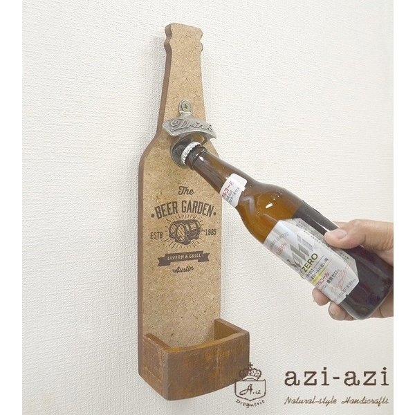 キャップキャッチャー付きボトルオープナー アンティーク風 azi-azi アジアジ  サインボード 看板 カントリー雑貨 ナチュラル雑貨 栓抜き せん抜き せんぬき