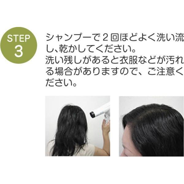 白髪染め ノンジアミンカラー メンズ 女性 兼用 トリートメントベースのヘアカラー 万葉染ネイチャーカラー  初回限定 お試し価格 ジアミンフリー|merica|17