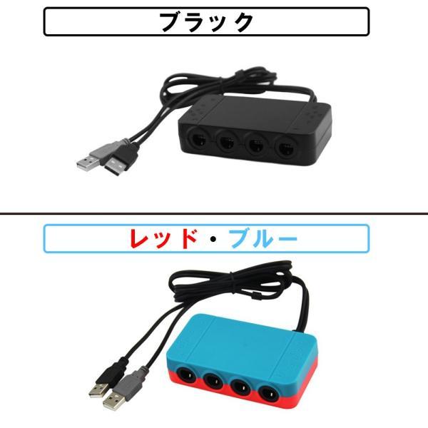 Nintendo Switch & WiiU & PC 用 ゲームキューブコントローラー 接続 ...