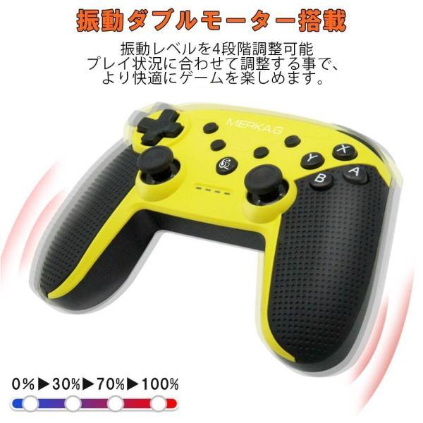SWITCHプロコン  スイッチ コントローラー プロコン ワイヤレス nintendo switch pro コントローラー ジャイロセンサー搭載 振動連動|merkag|08