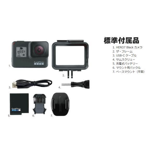 Go Pro HERO7 BLACK本体 (国内正規品) ゴープロ CHDHX-701-FW
