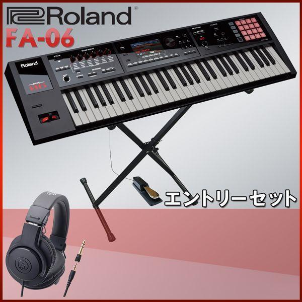 Roland ローランド FA-06 シンセサイザー (キーボードスタンド/オーディオテクニカヘッドホン付き)
