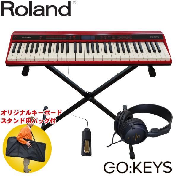 Roland ローランド GO:KEYS (ステレオヘッドフォン・キーボードスタンド・ペダル付きセット)GO-61K