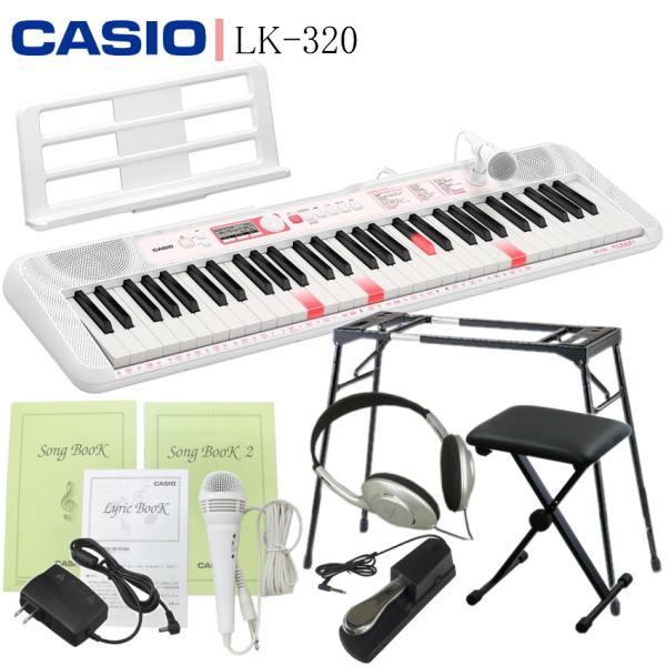 カシオ LK-320「テーブル型スタンド&椅子 他付き」CASIO カシオ光ナビキーボード