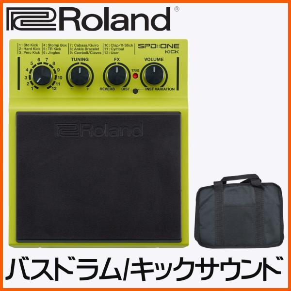 ソフトケース付きローランドRolandSPDONEKICKバスドラム系音色デジタルパーカッション